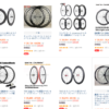 【中華カーボンホイール】AliExpressでG3組みのカーボンホイールを買う方法